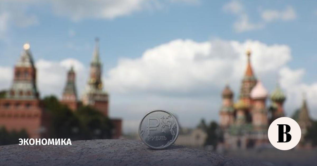 Минэк предложил увеличить госрасходы на 1,8 трлн рублей