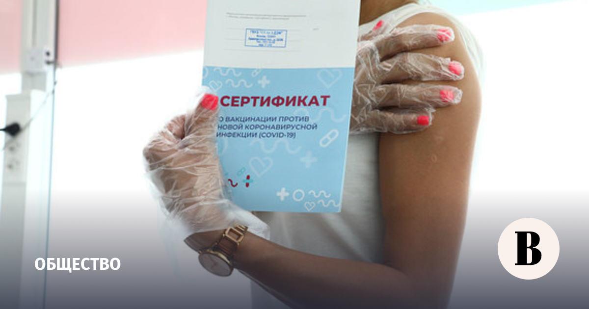 https://sharing.vedomosti.ru/1629279718/vedomosti.ru/society/news/2021/08/18/882535-v-rossii-sredi-privitih-razigrayut-prizi-po-100-000-rublei.jpg