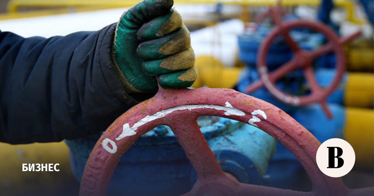 «Газпром» отказался от дополнительных мощностей транзита через Украину
