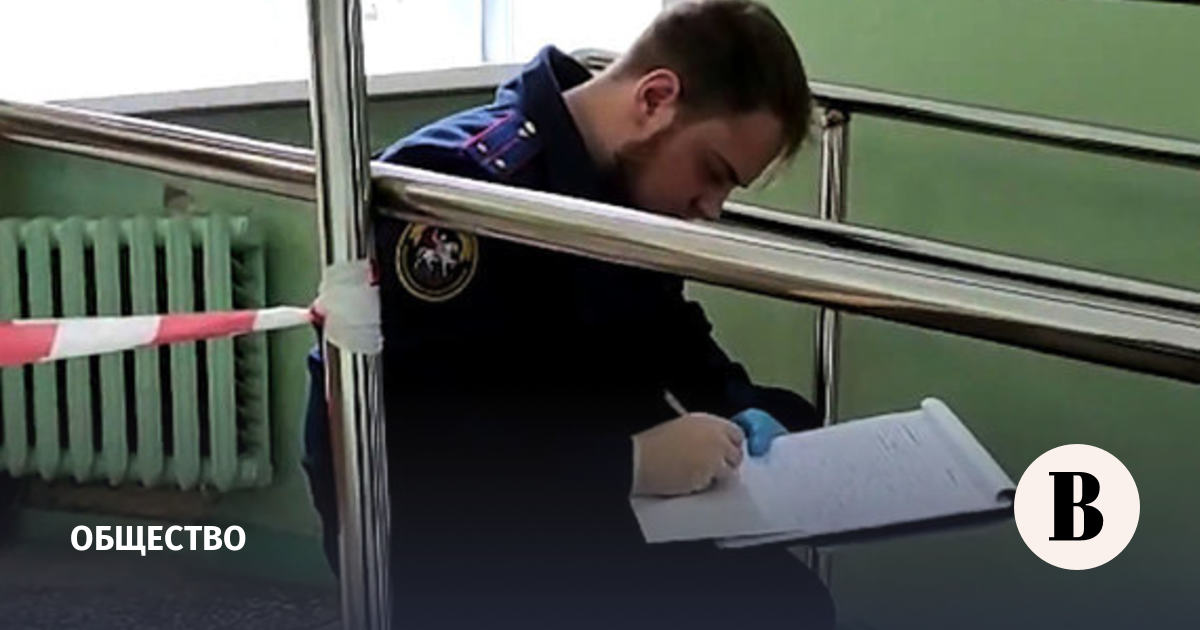 Напавший на университет в Перми был вооружен ножом, ружьем и патронами