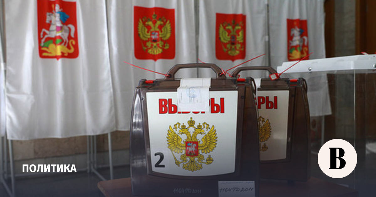 В ЦИК назвали предположительное количество партий в Госдуме нового созыва