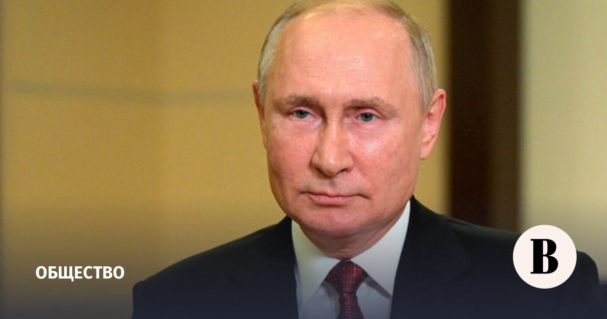 Путин назвал стрельбу в Перми огромной трагедией для всей страны