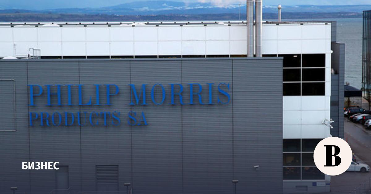 Табачный производитель «Филип Моррис» закроет фабрику в Краснодаре