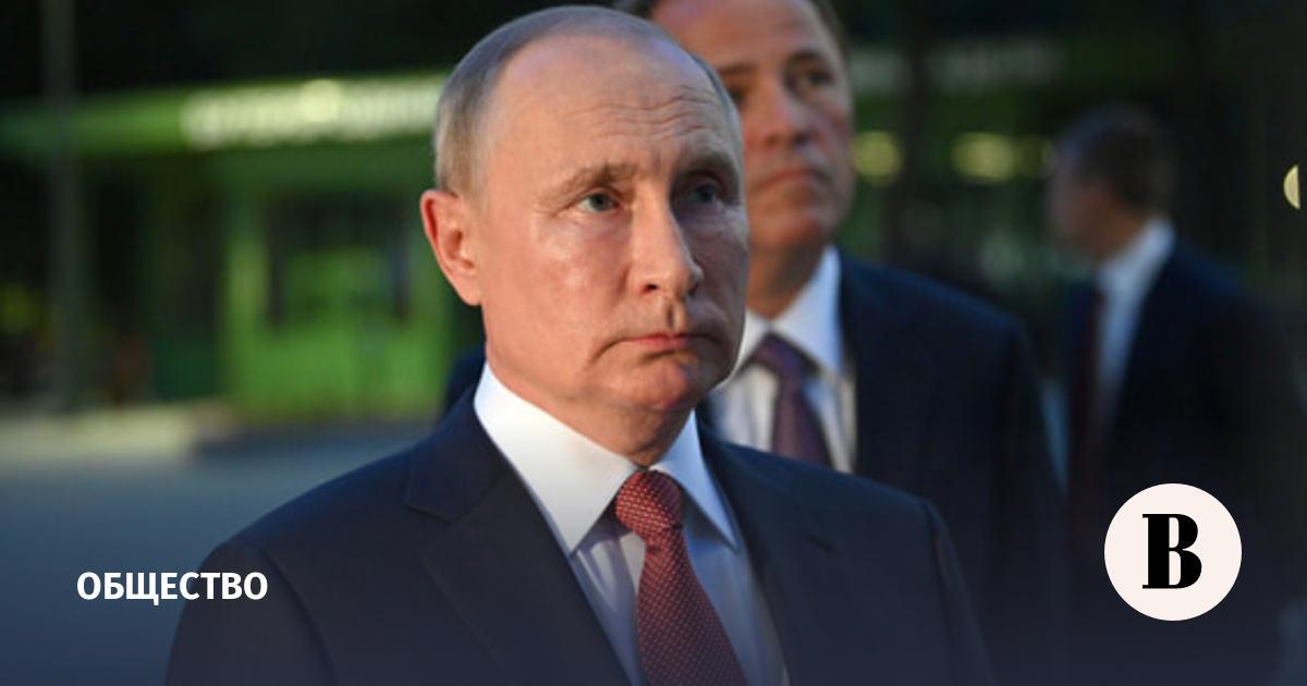 Путин объяснил важность участия в переписи населения