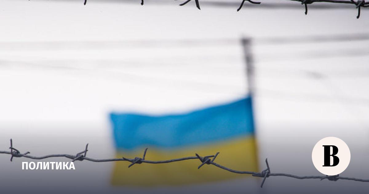 ЛНР отозвала гарантии безопасности украинским военным из-за пленения наблюдателя