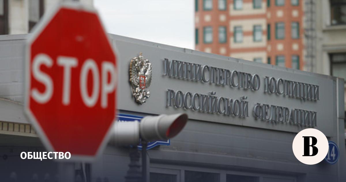Минюст внес в реестр СМИ-иноагентов издания Republic и «Росбалт»