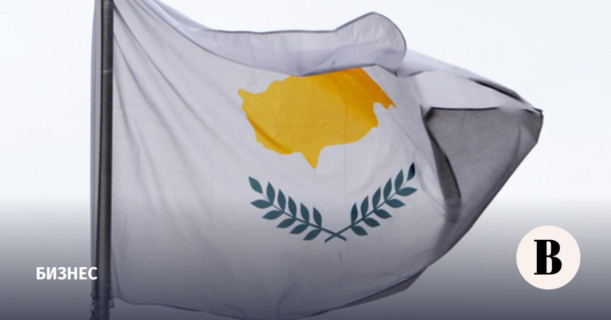 Кипр начал процедуру отзыва 45 «золотых паспортов» у инвесторов и членов их семей