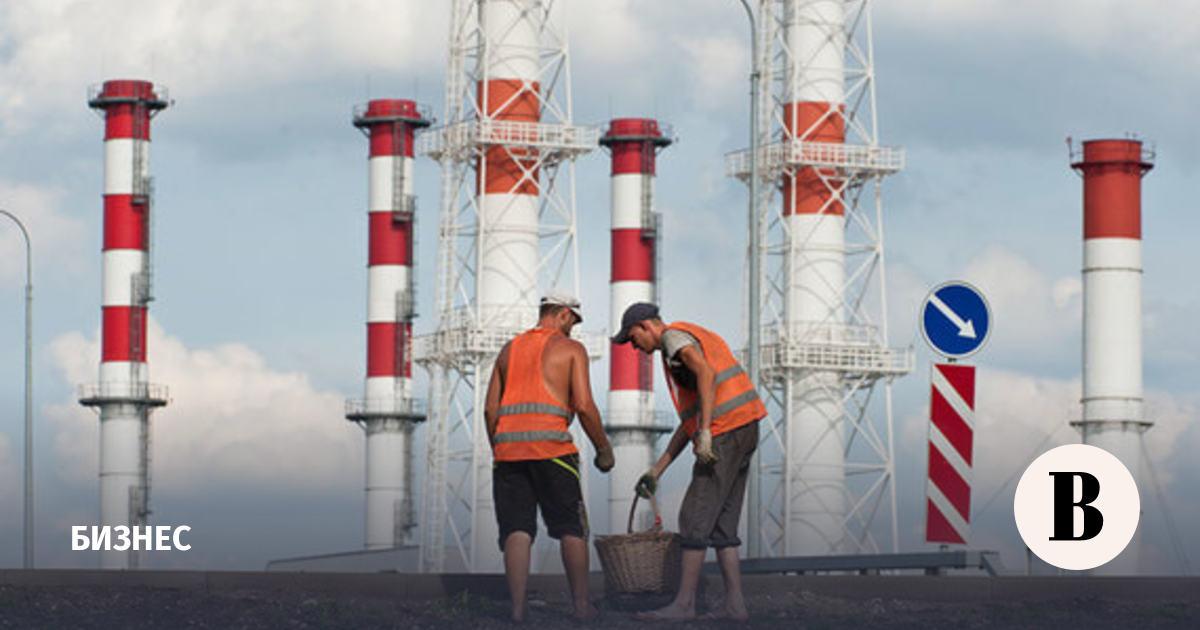 Правительство поддержало сдвиг ввода ТЭС «Ударная» в Тамани