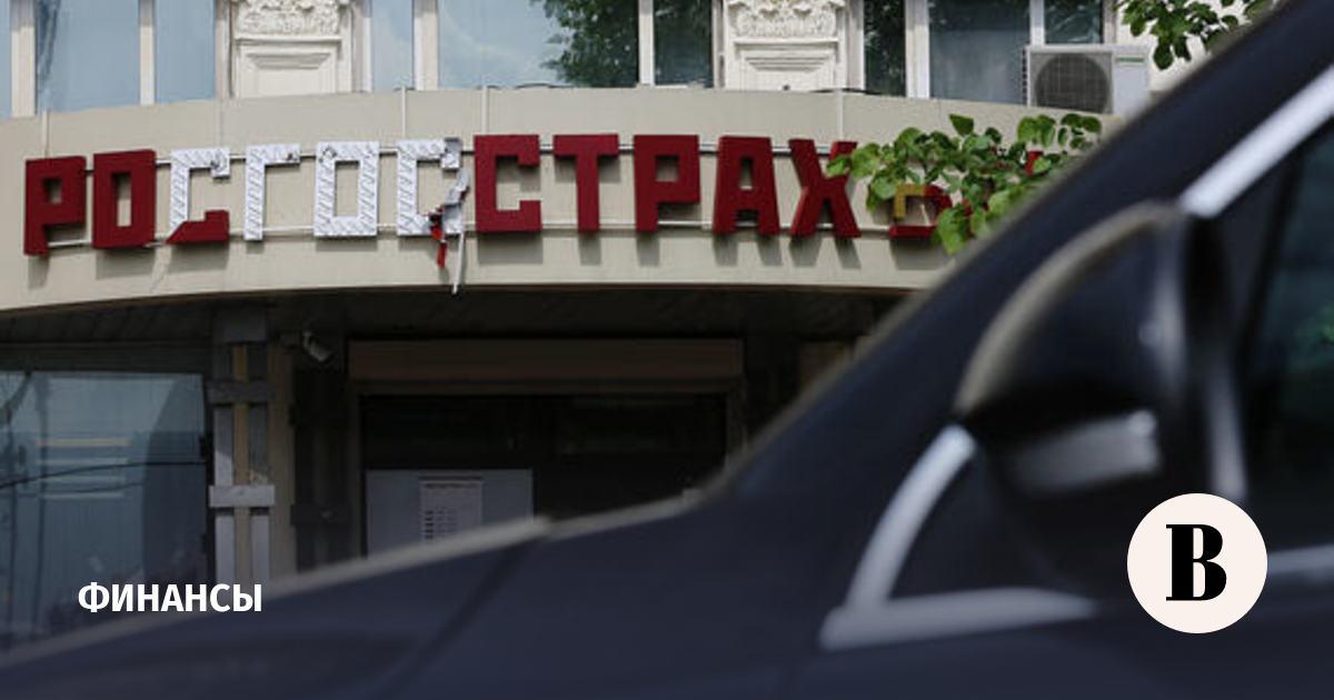 «Росгосстрах жизнь» получила иск на 116 млрд рублей