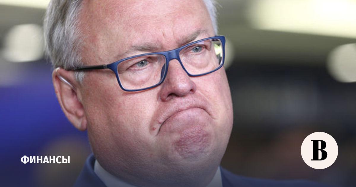 Инвесторы  продали ВТБ