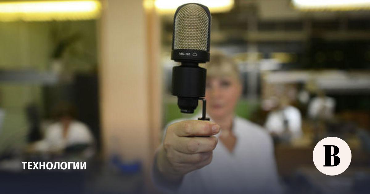 В России хотят возродить производство легендарных микрофонов «Октава»