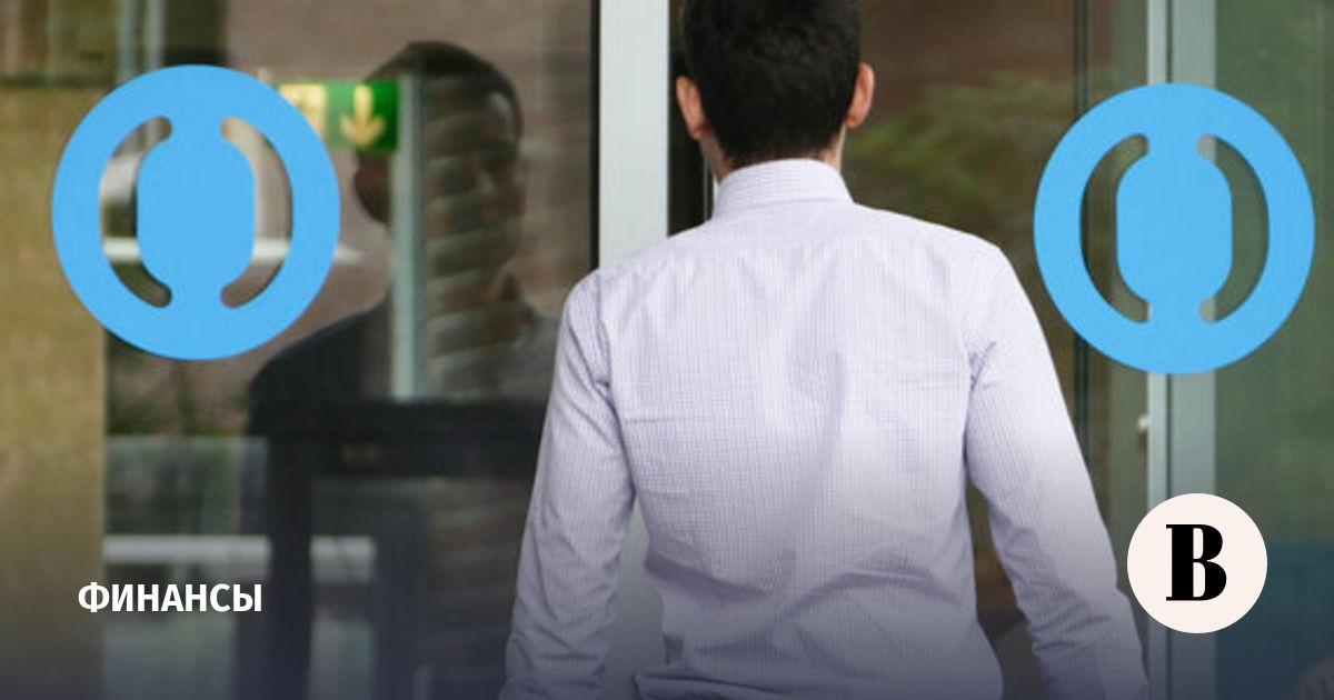 Отказ «ФК Открытие» платить по субордам задел держателей его обычных облигаций
