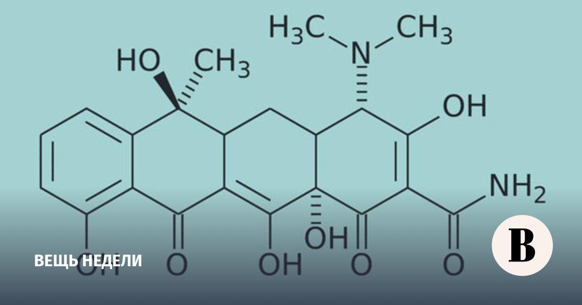 Вещь недели: антибиотики тетрациклиновой группы