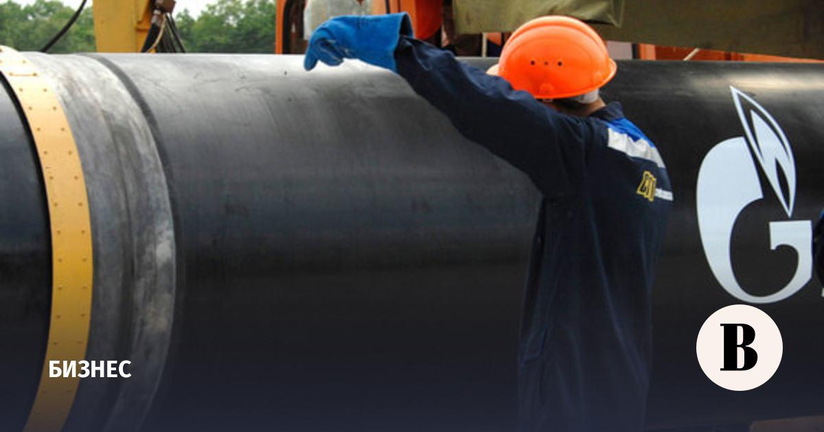 «Газпром» не хочет конкуренции