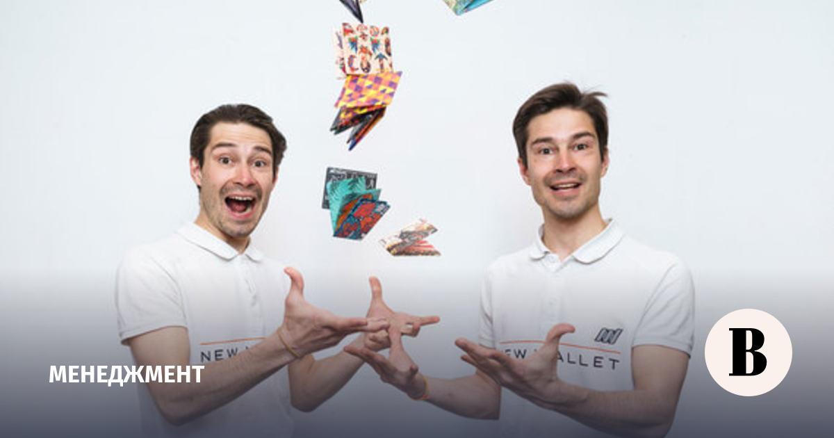 Как два брата из Нижневартовска стали выпускать кошельки из прочного полиэтилена тайвек