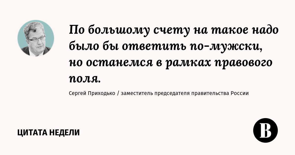 Мужское «такое» Сергея Приходько