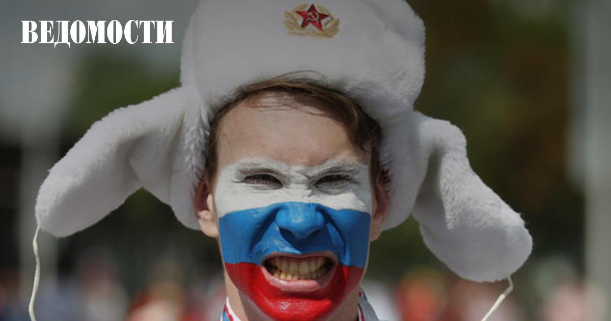 Эмоции болельщиков перед началом матча Россия-Испания