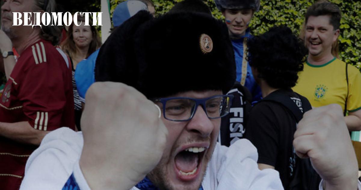 Российские болельщики празднуют историческую победу