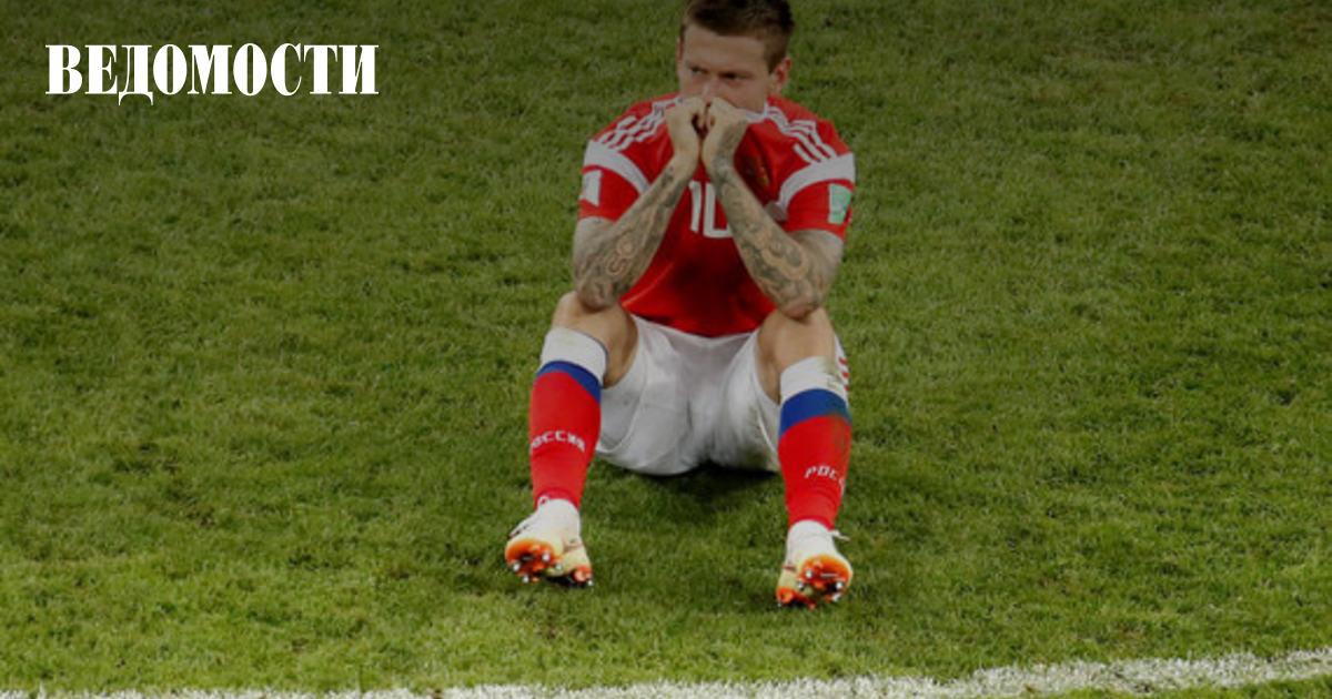 Самые яркие фотографии матчей 1/4 финала чемпионата мира